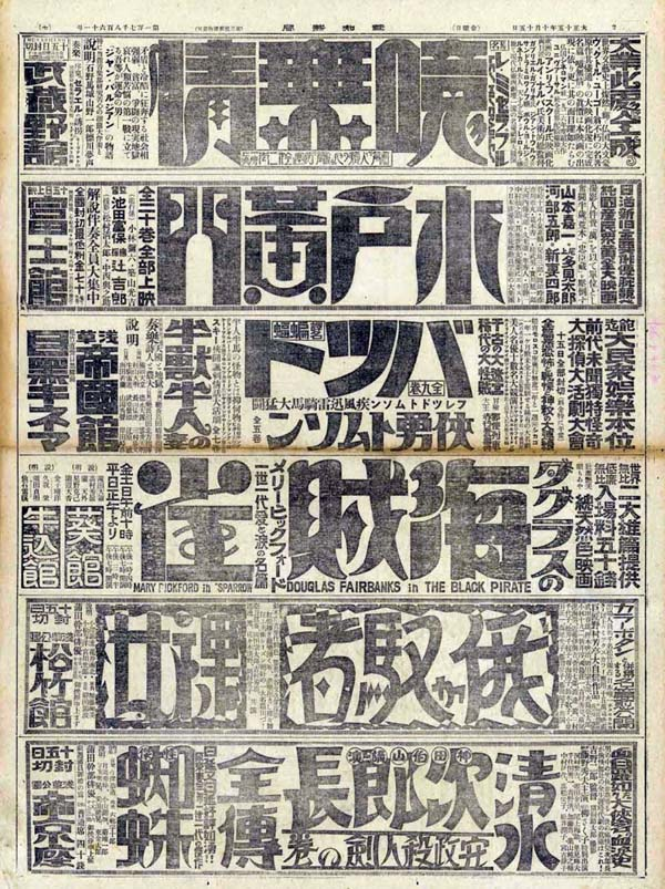 japenese religion paper How important a role does religion play in japanese people's life  pieces of paper,  so how important is religion in daily life among japanese.